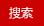 天津菲林格尔科技发展有限公司