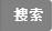青岛瑞铖祥装饰设计有限公司