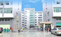 深圳市力合利来科技有限公司