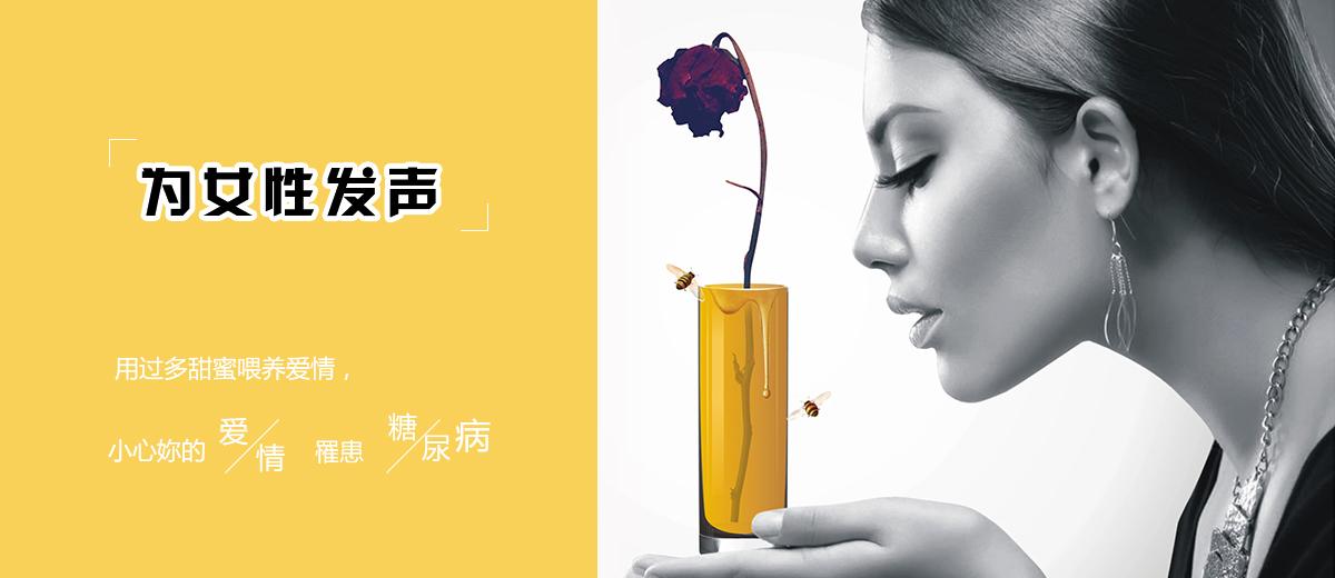 江苏乐医供应链管理有限责任公司