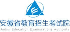 安徽省中小学教师招聘考试网登录