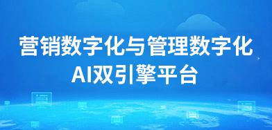 犀牛云,企业云网站独角兽