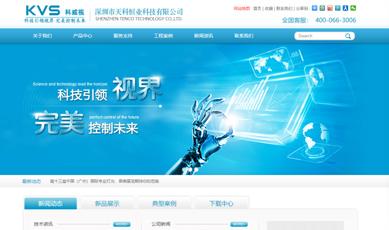 深圳市天科恒业科技有限公司