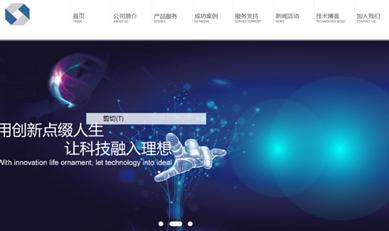 北京康科达成科技发展有限公司