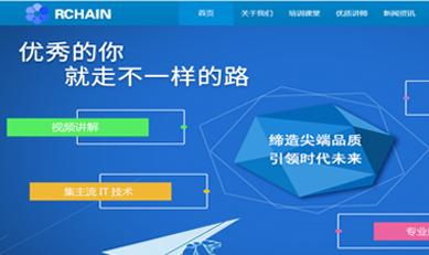 深圳市瑞林科技有限公司