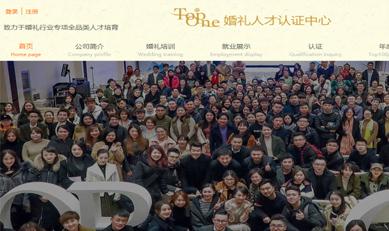 上海至礼文化传播有限公司