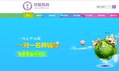 北京华智国创教育科技有限公司