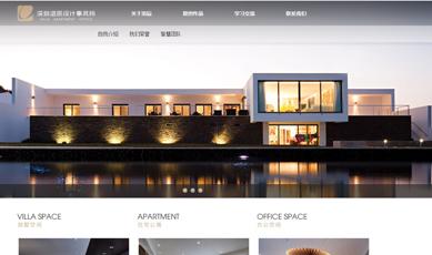 深圳洛辰设计事务所