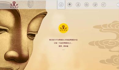 深圳维美锦绣生物科技有限公司