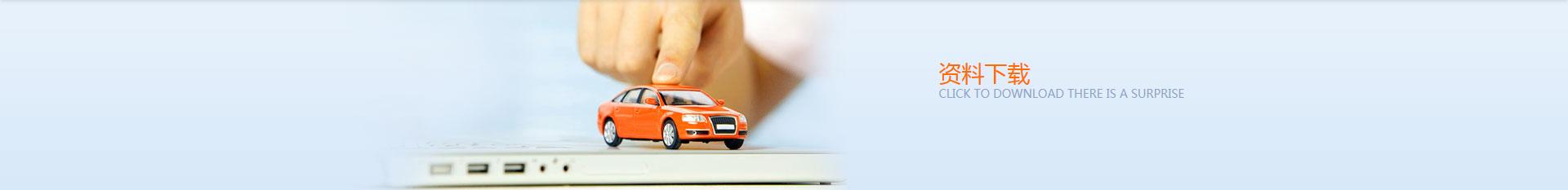 汽车钥匙解码培训