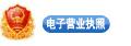 四川包车旅游,成都中国青年旅行社