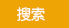 千叶藤美妆艺术培学院