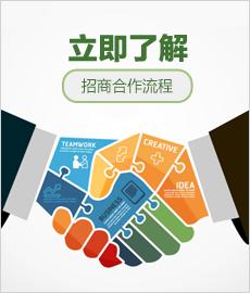 深圳德克士科技有限公司