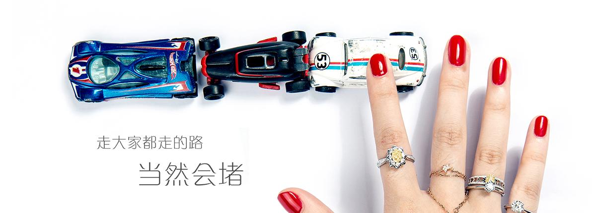 广州市幕澜服饰设计有限公司