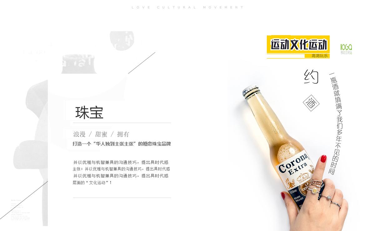 广州洁恩丝电子商务有限公司