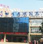 2007年 开始以全资投资为主要方式新建医院