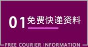 武汉干洗店洗衣流程1
