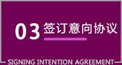 武汉干洗店洗衣流程3