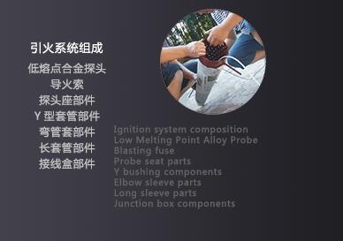 產品詳情圖3