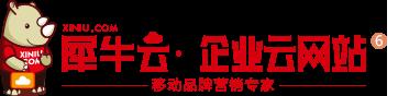 杭州曼燁服飾有限公司