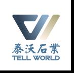 深圳市泰沃人造石有限公司