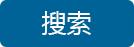 贵州中科检测技术有限公司