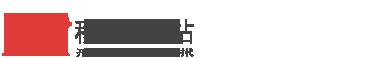 重庆越加三千房地产营销策划有限公司