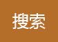 北京海风智能科技有限责任公司