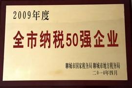 北京通州次渠月亮湾小区