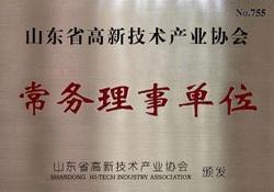 北京海淀圆明园东里小区