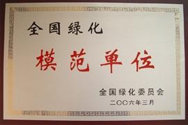 中国婚姻家庭咨询师河南省服务中心