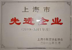中国婚姻家庭咨询师郑州分会